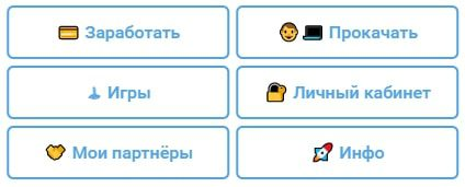 Top TG Money Bot - меню
