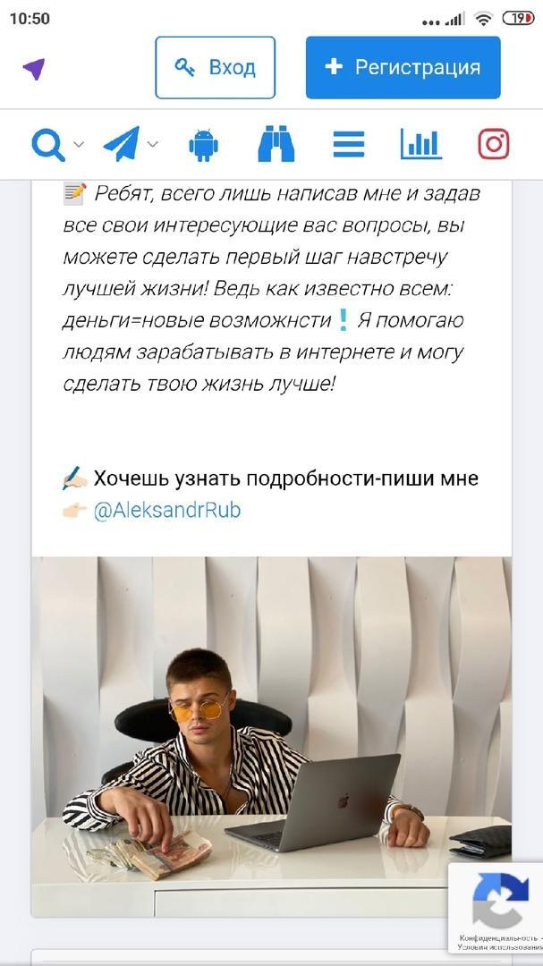 Телеграмм канал Sasha Rublev - демонстрация денег