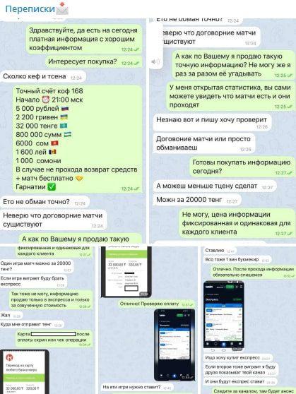 Отзывы о каппере Дмитрий Воробьев