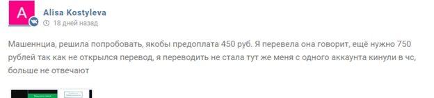 Отзывы о Екатерина раздает в Телеграм