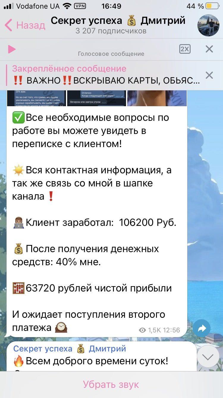 Дмитрий Альтовский Секрет успеха - стоимость услуг