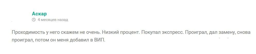 Отзывы о телеграмм канале Bibet