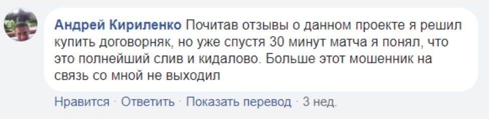 Олег Нуриев отзывы о проекте