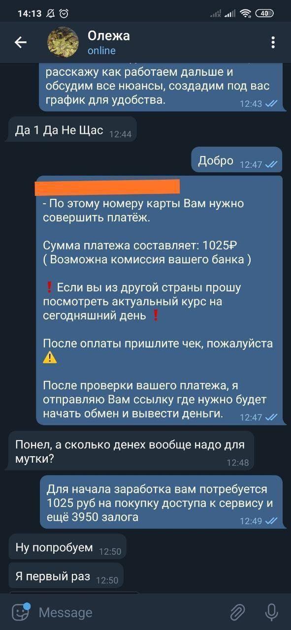 Цена услуг Дмитрий Альтовский Секрет успеха