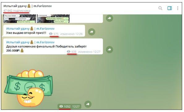 Как работает телеграм-канал Испытай удачу