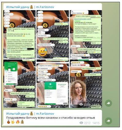 Отзывы реальных пользователей Испытай удачу с M Muradov