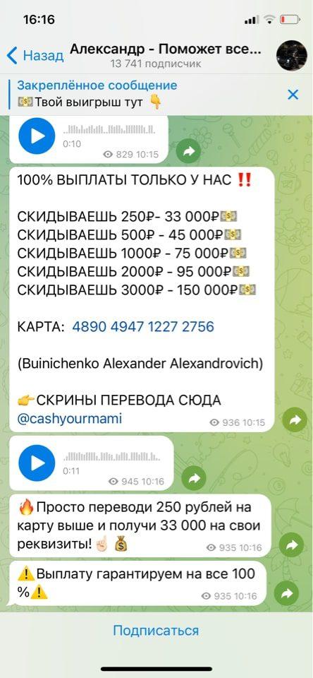 Цена вопроса от каппера Александра Буйниченко в Телеграмме