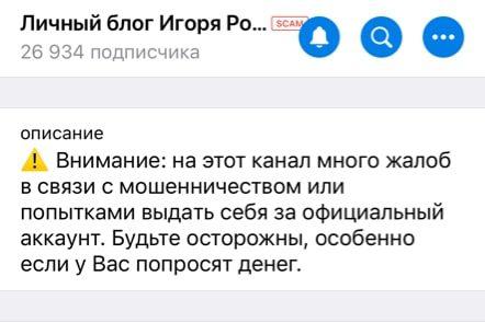 Личный блог Игоря Романовича (ex. Элитный заработок) - описание